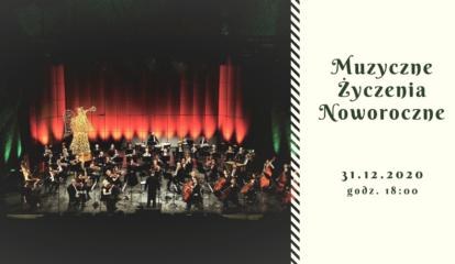 Muzyczne życzenia noworoczne1